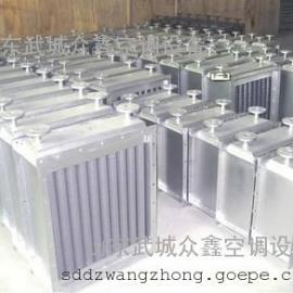 单排管加热器 加热排管 散热排管散热器 换热排管