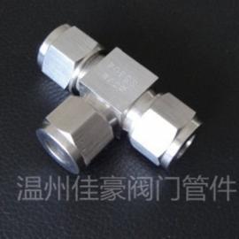 不锈钢卡套式三通接头,GB/T3745.1卡套三通管接,