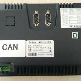速控触摸屏在真空吸塑成型机中的应用