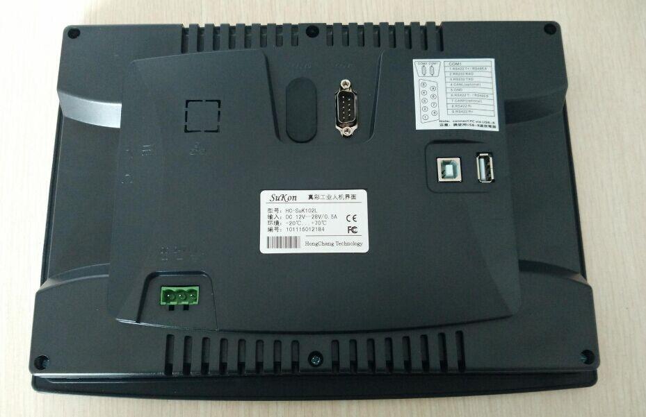 SuKon速控人机界面PLC触摸屏