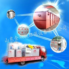 溶气气浮机|浅层气浮机|工业污水处理beplay手机官方