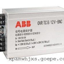 ABB电涌�;て�OVR系列特价供应