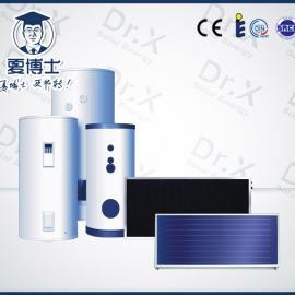 国内首家蓝膜平板太阳能集热器生产厂家-夏博士