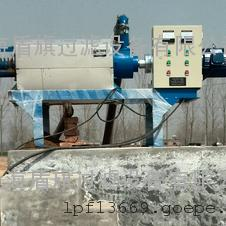 厂家专供餐厨垃圾脱水处理机