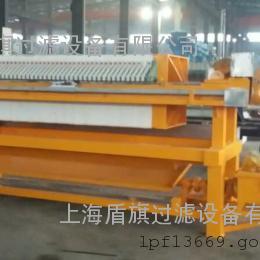 盾旗XMGZ60/1000-30UK隔膜压滤机