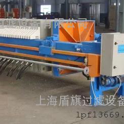 XMG80/1000-30UK隔膜压榨压滤机