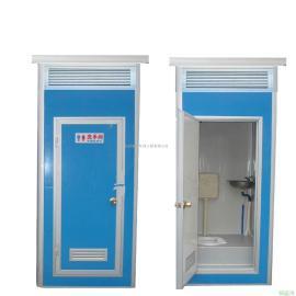 上城移动厕所租赁公司出租流动活动工地用厕所