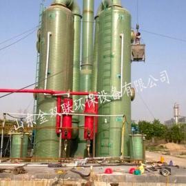 氨氮吹脱塔AG官方下载、氨氮吹脱吸收塔