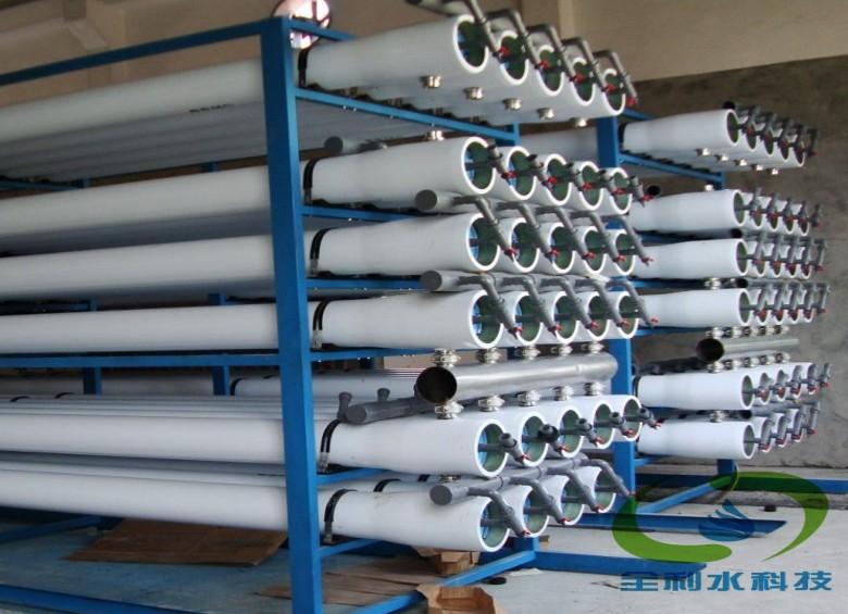 中水回水处理系统