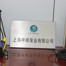 【QDN全自动化工潜水泵】