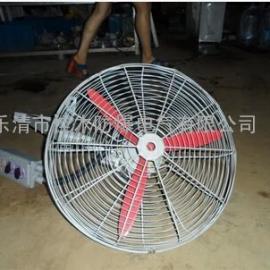 FB-750工业摇头防爆风扇直径750MM功率0.75KW