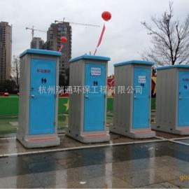 萧山移动环保厕所租赁电话萧山瑞通分部