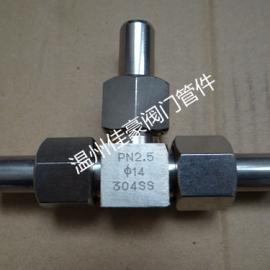 厂价直销对焊三通活接头 焊接式三通中间接头 液压焊接三通