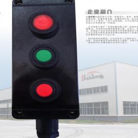 liang钮一灯红se防bao防腐控zhi按钮BZA8050-A2D1