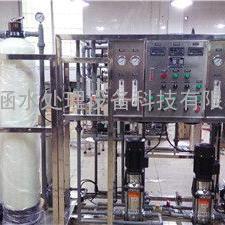 洁涵250L二级反渗透超纯水设备厂家