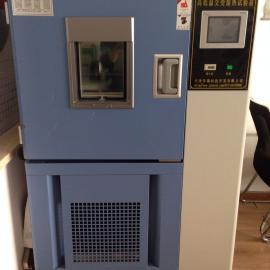 环保高效高低温试验箱-高低温试验机苏瑞优质制造商