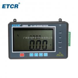 ETCR2900在线jiedi电阻ce试仪