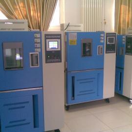 高低温试验箱-20年高低温交变箱-高低温beplay手机官方