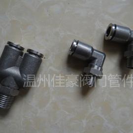 L型可旋转直角快速气动气管接头,Y型三通气动气管快插接头