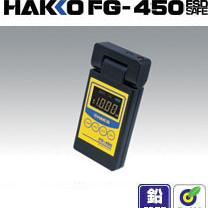 HAKKO白光FG-450静电测量计