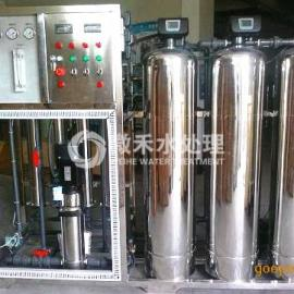 反渗透设备/纯净水设备/超纯水设备/净水处理设备