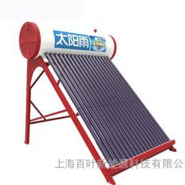 太阳雨 无电增压太阳能24管 低水压大流量
