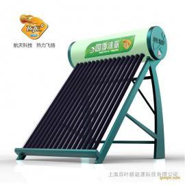 四季沐歌热水器 真空管 全自动 电加热 不锈钢家用 飞龙星20管