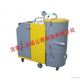真空脉冲工业吸尘器