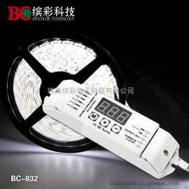 【缤彩】2路DMX512恒压解码器_动态白调光解码控制器