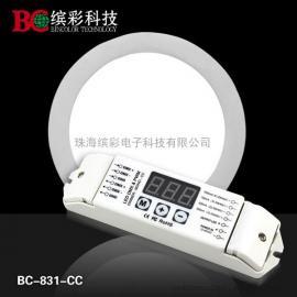 恒流DMX512解码控制器_单路DMX512恒流控制器