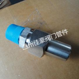 304焊接式终端接头 焊接式气源接头 液压高压仪表活接头