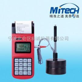 美泰MH320便携式里氏硬度计