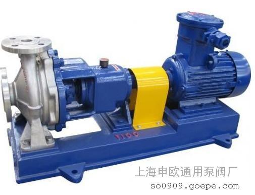 IHK80-65-160防爆带颗?;�工离心�?16L化工泵