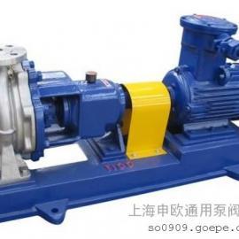 IHK80-65-160防爆带颗粒化工离心泵316L化工泵