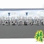 HH-S11.6�瘟辛�孔恒�厮�浴�
