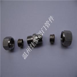 304不锈钢液压级别单卡套式直通,直角,三通管接头