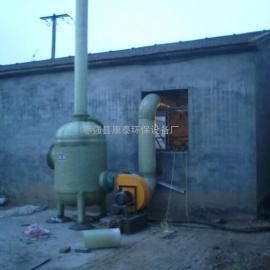 橡胶硫化废气处理设备