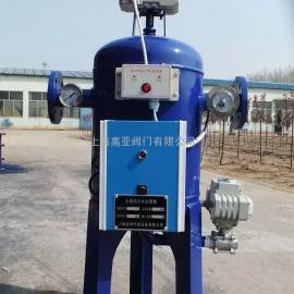 全自动综合水处理器厂家