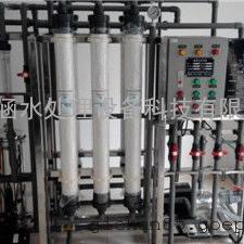 洁涵水处li―〔厂家zhixiao〕3T/H电泳漆huishou用超滤系统