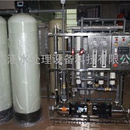 洁涵水处li―〔厂家定制〕2T/Hgong业废水处li用超滤设备