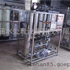 洁涵水处li设备―2000L/H UFgong业废水用2T/H超滤