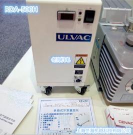 RDA-500H 日本爱发科ULVAC 多段式罗茨真空泵