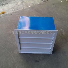 XBDZ-2.5方形壁式轴流排气扇/排风机