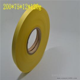 民盈金黄色插标纸 分切机模切机专用规格200*75*12