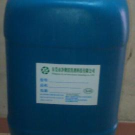 世纪环保石蜡油油垢溶解剂强效设备表面石蜡油乳化剂