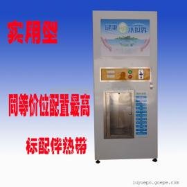 投币刷卡售水机 小区自动售水机 社区直饮水机 自助贩卖水机