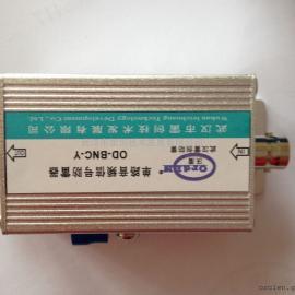 SDI信号防雷模块,SDI视频lang涌bao护qi,SDI防雷