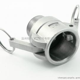 B型 快速接头 304/316/铝合金材质 供您选购
