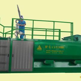 喷播机型号HF-KA/GA作边坡绿化设备-华之睿喷播机