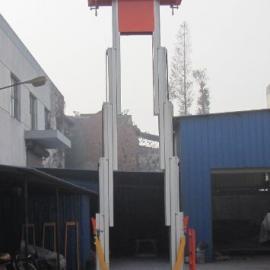 9米10米移动式电动液压升降机